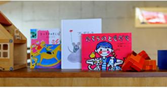 心のドラマが広がるところ、鞠生幼稚園。